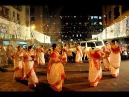 Dhanuchi Dance